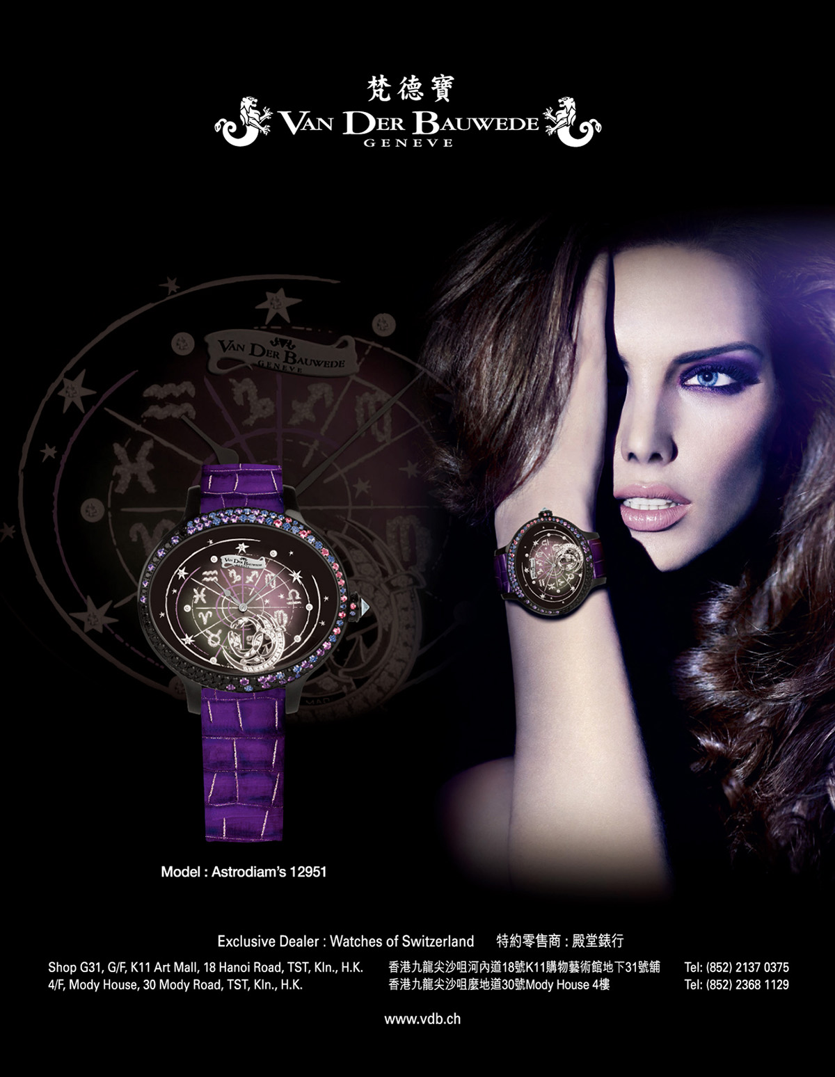 Van Der Bauwede : CN-Ming-Watch-Apr-2013