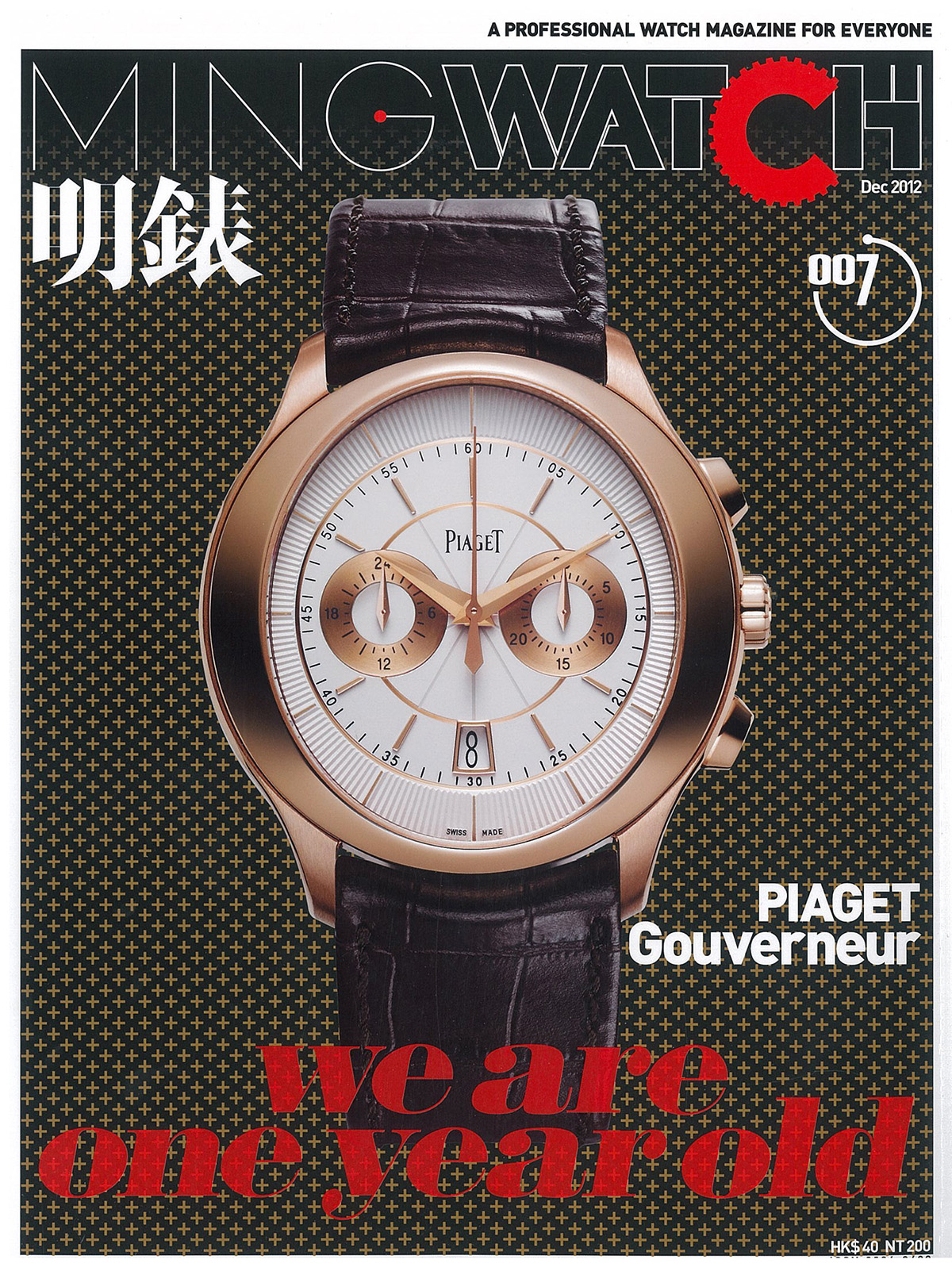 Van Der Bauwede : CN-Ming-Watch-Dec-2012